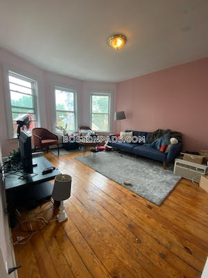 Cambridge [--VIRTUAL TOUR--] Nice 4 Bed, Close To the Red Line and M.I.T.   Central Square/cambridgeport - $3,875